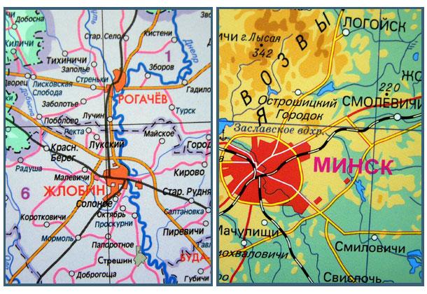 географическая карта аургазинского района рб: